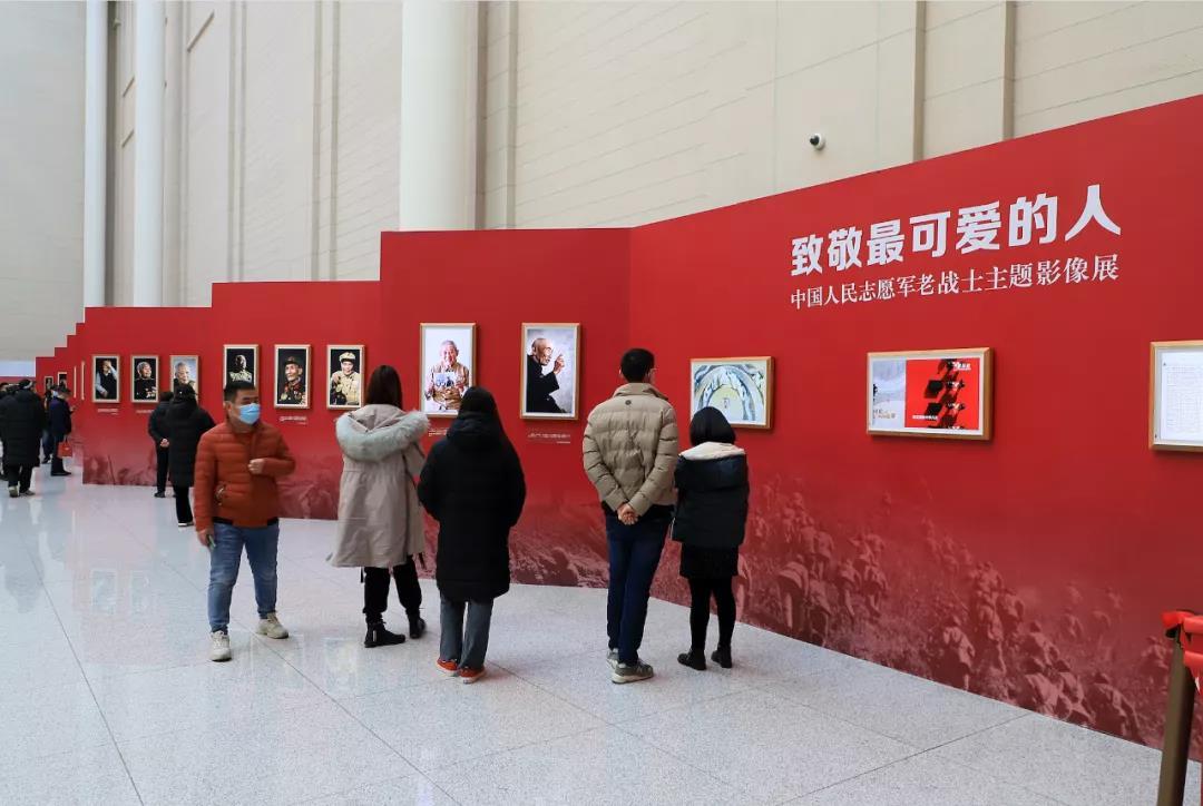 △12月20日,中国人民革命军事博物馆,中国人民志愿军抗美援朝出国作战70周年主题展览。