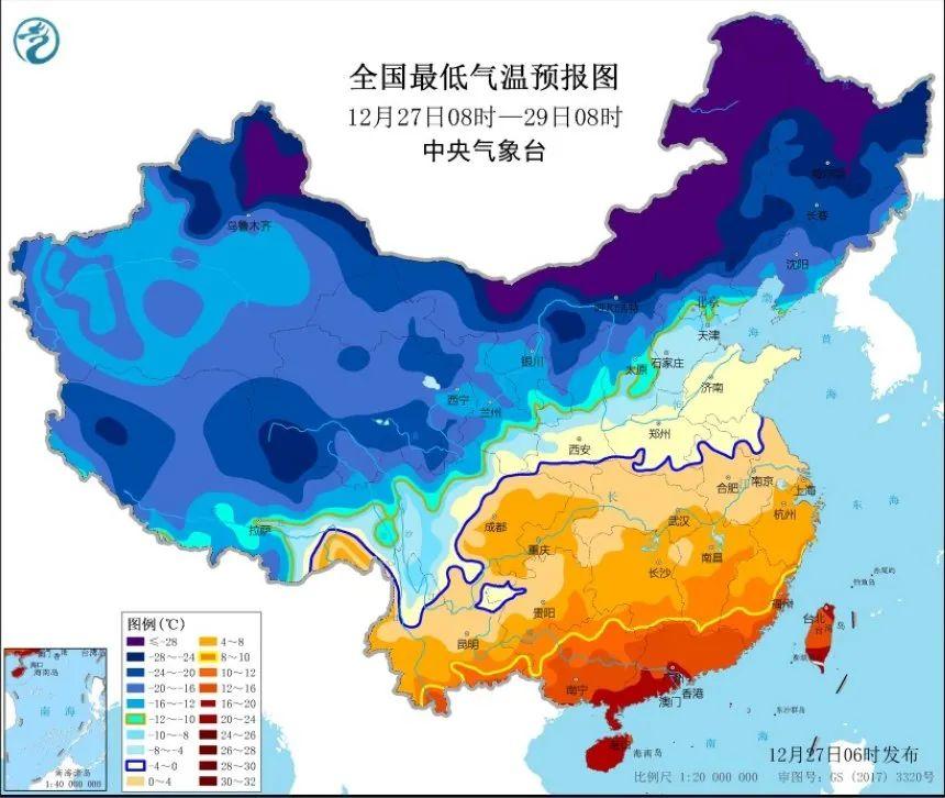 图4 2020年12月27日08时至29日08时最矮气温预报