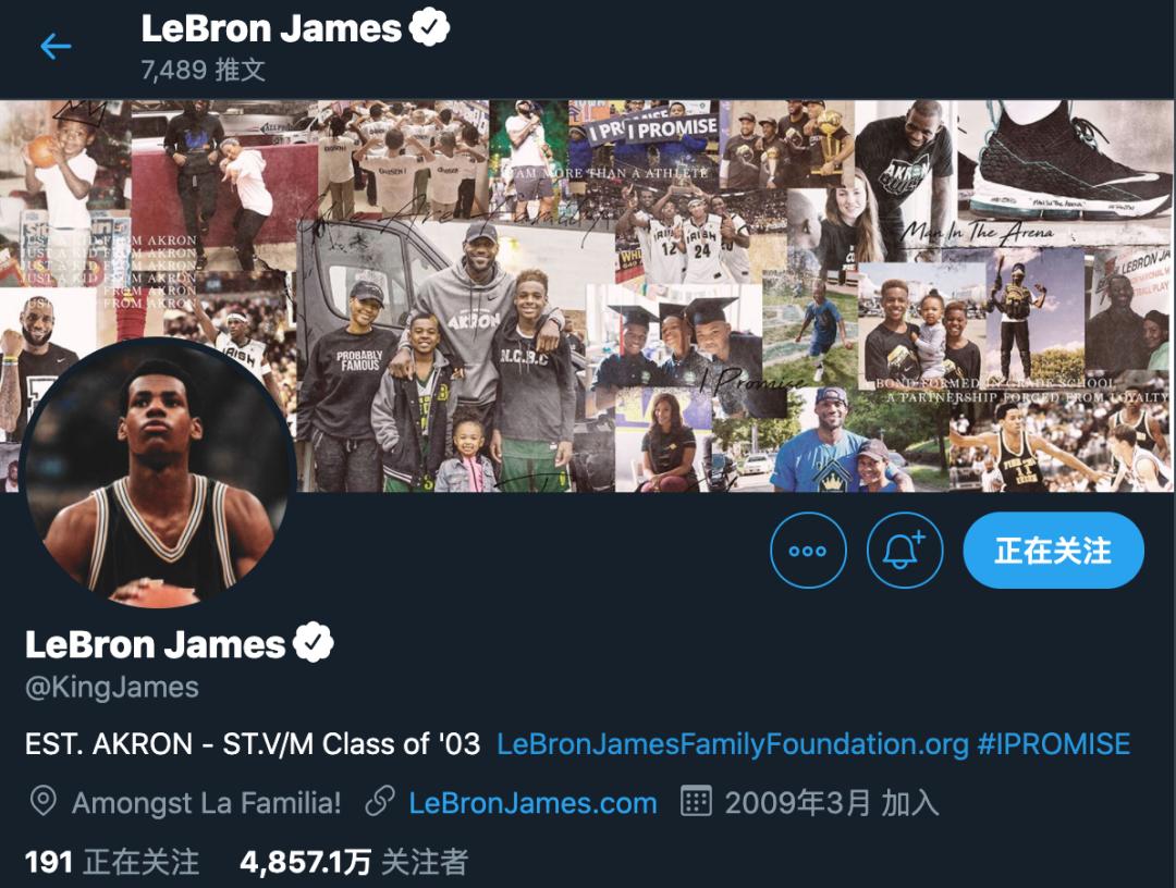 詹姆斯粉丝达到了4857万
