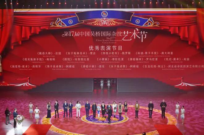 """""""鬼手""""赌赢香港富豪4个亿:河北小县的杂技,凭什么成为中国名片?"""