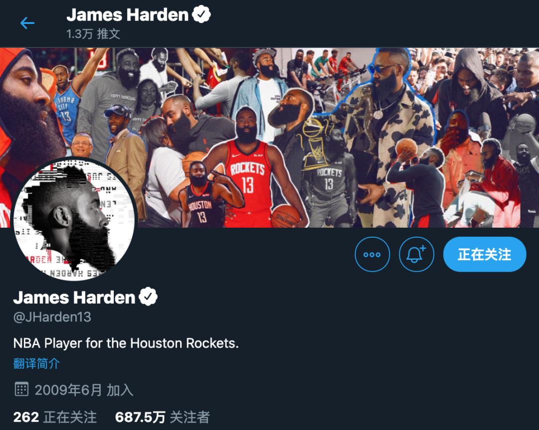 哈登同样拥有687万粉丝