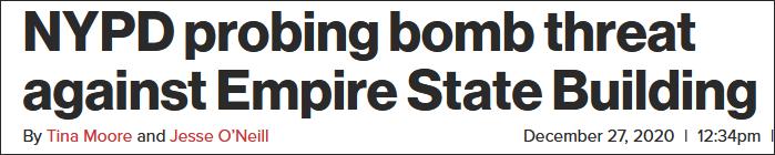 《纽约邮报》:纽约警局对帝国大厦炸弹要挟进走调查