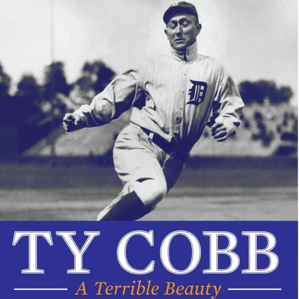 10年代棒球顶尖运动员科布年薪仅2万美元