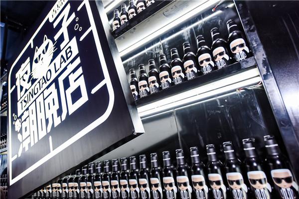 青岛啤酒夜猫子潮晚店长沙站闪亮开启