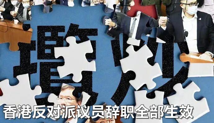 国安法将有效保障香港长治久安