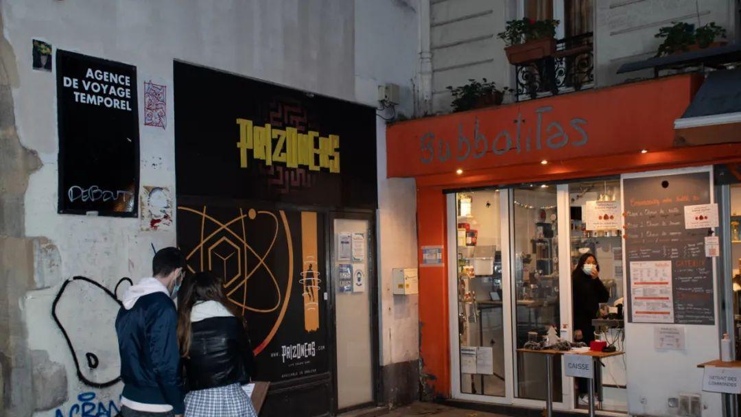 """巴黎市中心的奶茶店,""""一整天就做了一单外卖"""""""
