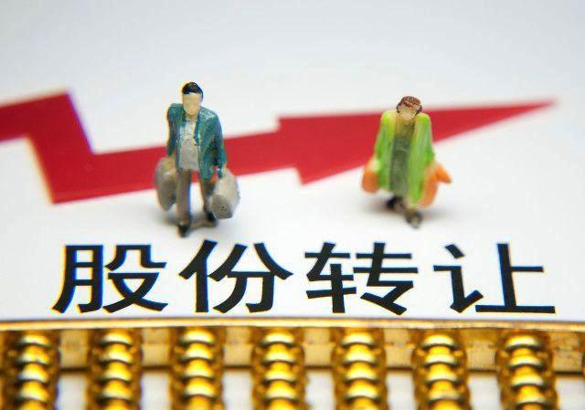 30亿元抛售11家公司股权 云南城投加快资产处置债务减压
