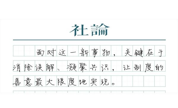 韩国电影朋友2下载 玩家文档