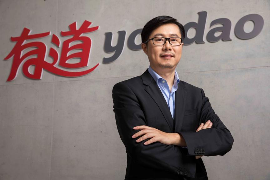 专访有道CEO周枫:钱的方面不担心,品质创新和技术最重要