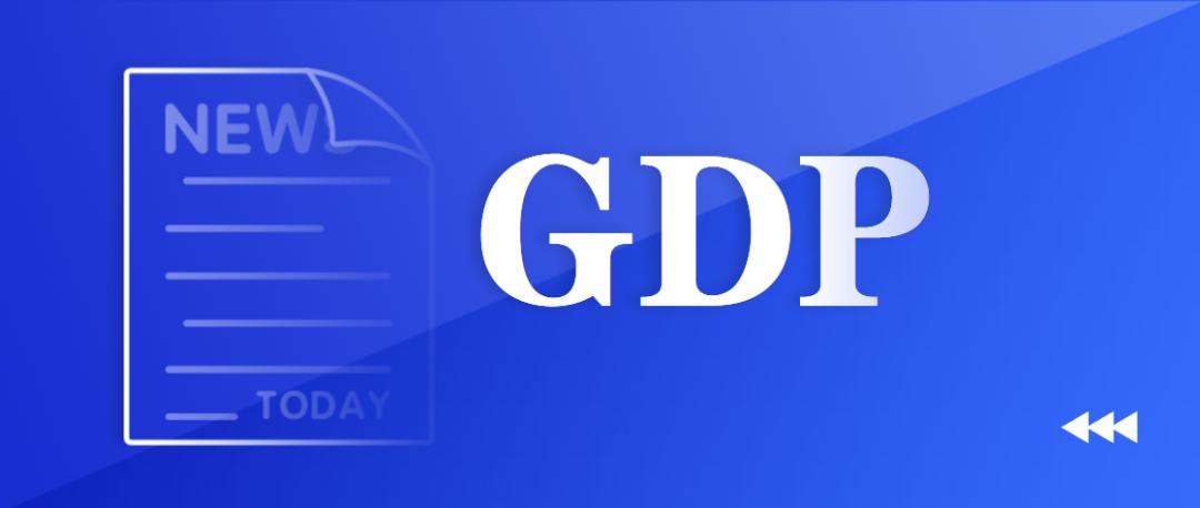 贵州各地gdp_贵州省GDP最低的地级市,不是安顺,却是这个旅游城市