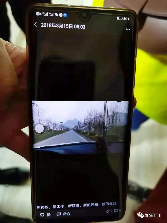 """余永流驻村第一天发的朋友圈 本文图片均为""""聚焦汇川""""微信公号 图"""