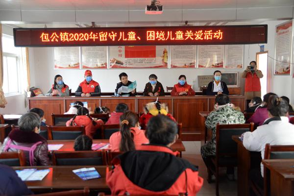 肥东县包公镇:新时代文明实践让留守儿童及困境儿童感受冬日的温暖
