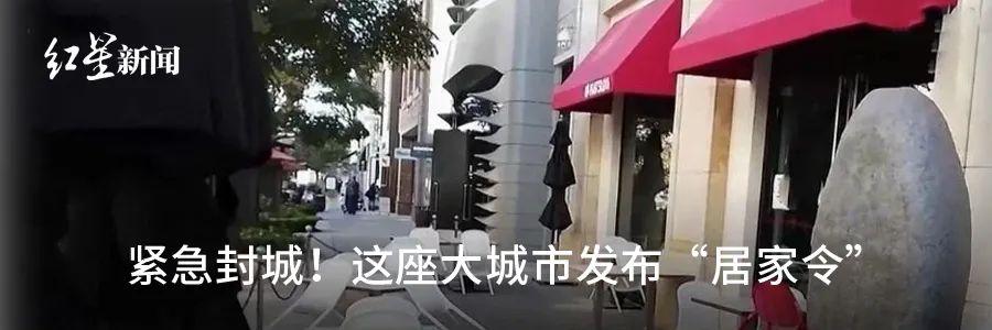 四女王彩票真人app下载