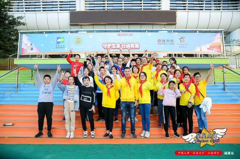 凤凰网行动者联盟2020公益盛典举办