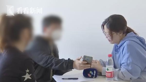 网购记录揭露未婚妻秘密 男子怒分手:20万还给我