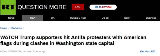 特朗普支持者用国旗殴打反法西斯主义运动(Antifa)示威者