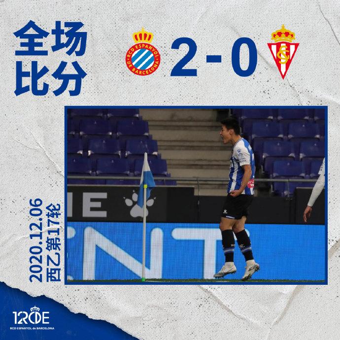 武磊替补上场打破进球荒,一传一射助西班牙人三连胜