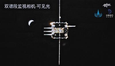 嫦娥五號軌返組合體將擇機返回地球