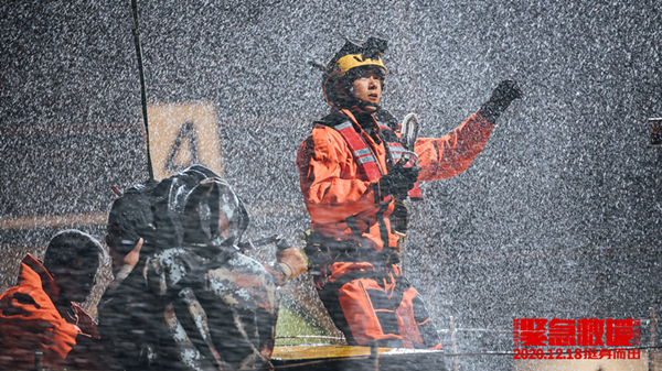 彭于晏:做足训练才对得起真正救援人 《紧急救援》360度沉浸式体验拍摄