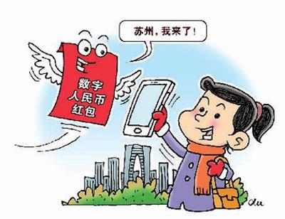 深圳、苏州发放消费红包 全国落地试点场景超6700个