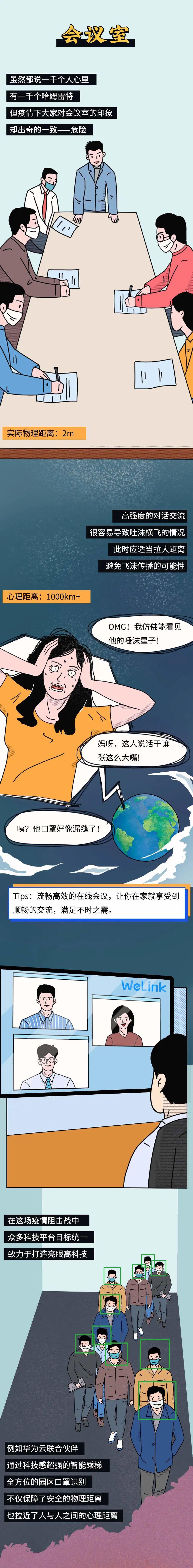 恒峰ag首頁