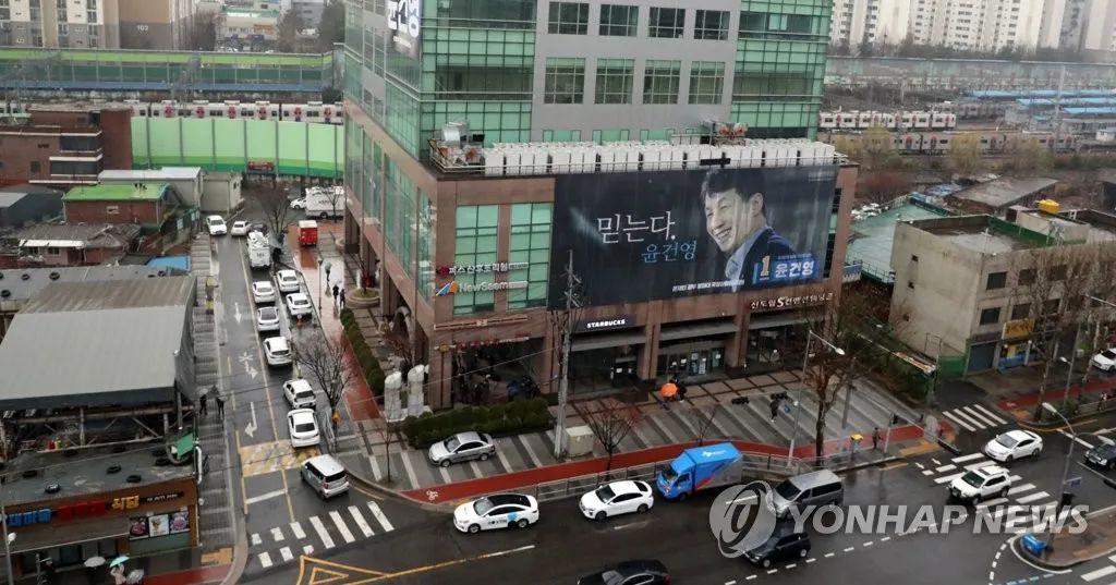 首尔现最大规模聚集性感染,紧急封楼