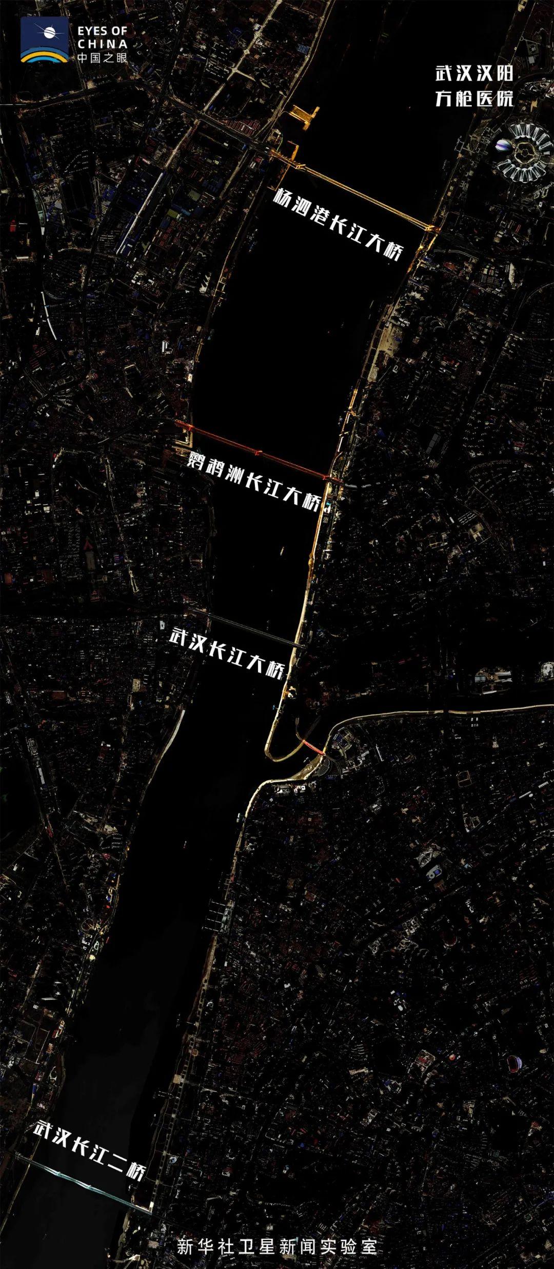 武汉多座长江大桥卫星灯光相符收获果图