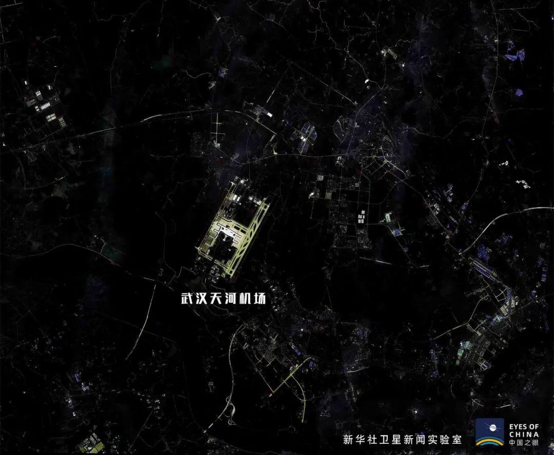武汉天河机场卫星灯光相符收获果图