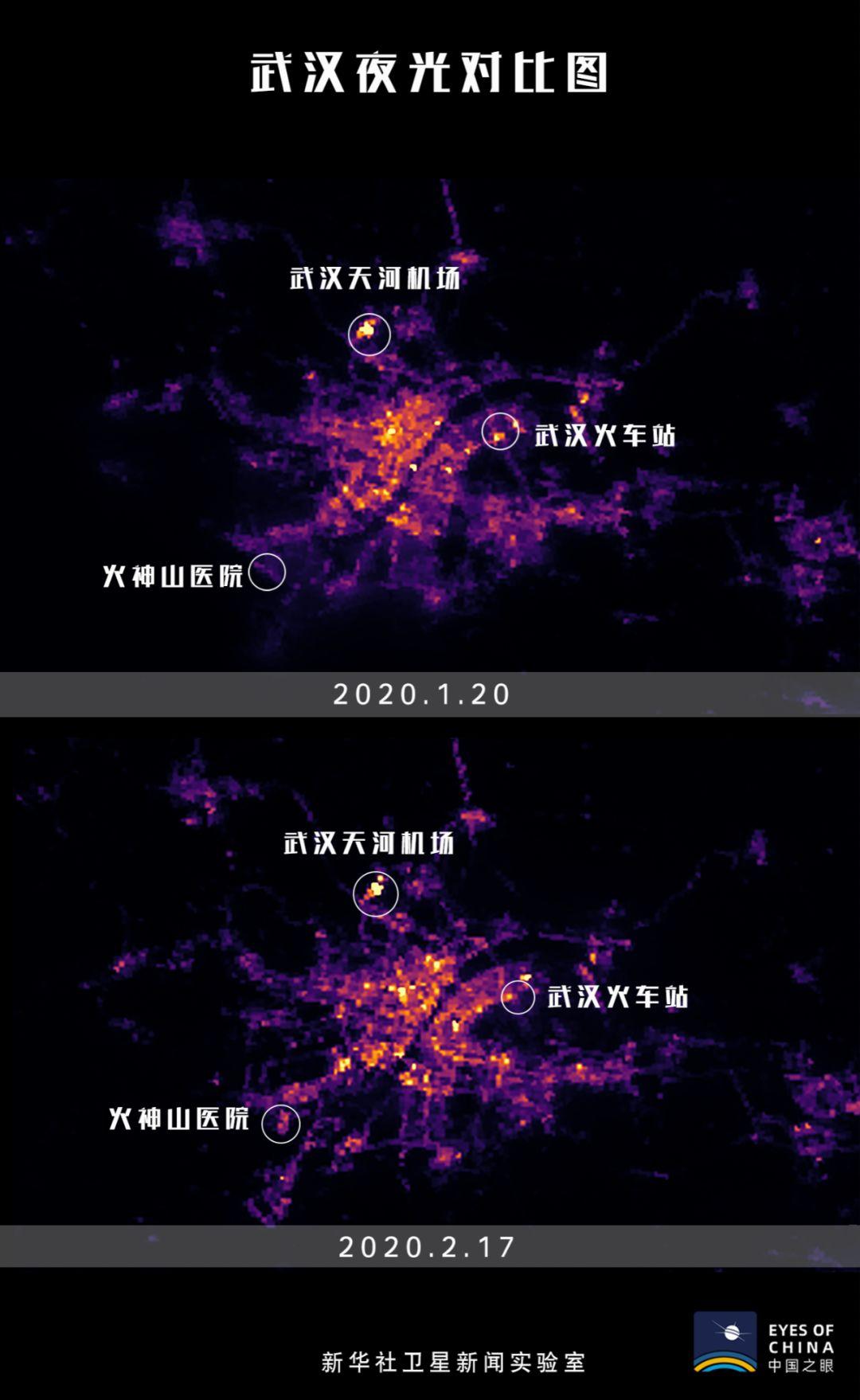夜光对比图表现,离汉通道关闭前后,武汉并异国沉寂(夜光数据:北京佳格天地科技有限公司)