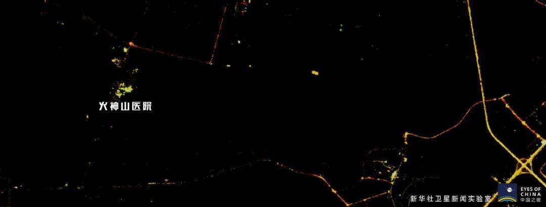 """1月29日,卫星拍摄到的火神山医院夜晚灯光。(卫星数据:长光卫星技术有限公司""""吉林一号""""卫星星座)"""