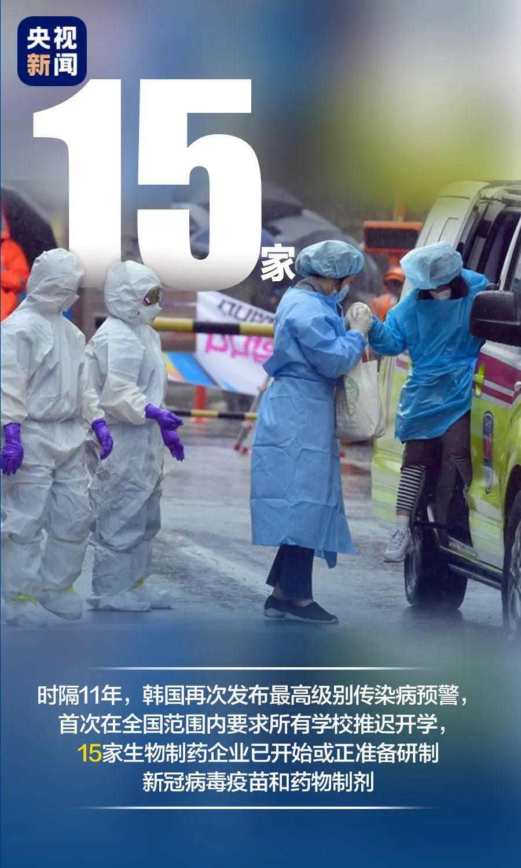 黑龙江省内新增确诊病例1例 新增境外输入病例22例