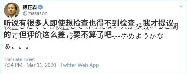 长沙9岁男童遇害案嫌疑人父亲:肯定会做出赔偿
