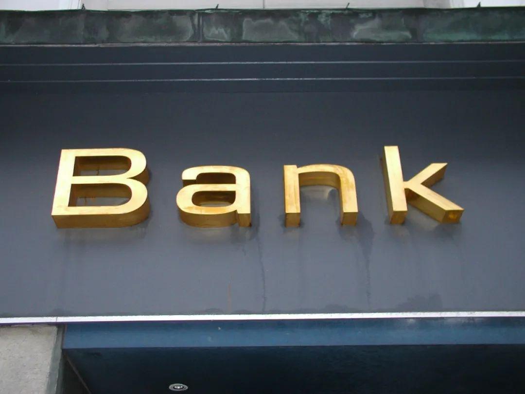 一文Get中国银行业最新核心数据!网点总数近23万