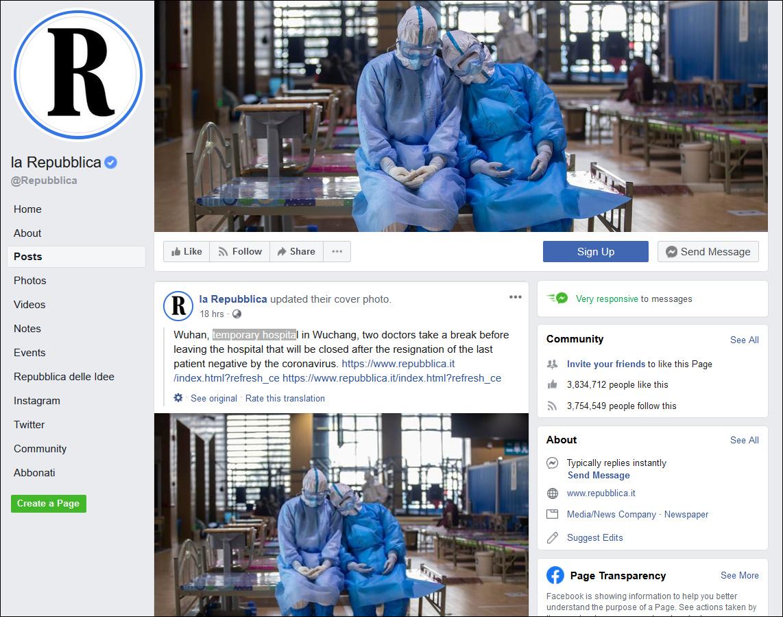 《共和国报》脸书首页截图