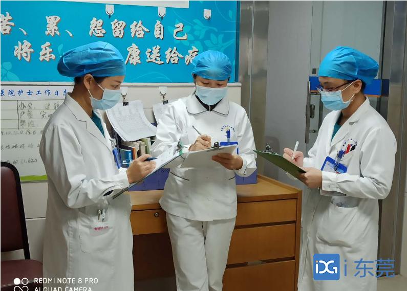 """防疫最前线 """"最美护士""""刘秀英:希望医患和谐、人民安康"""