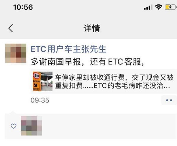 新华锐评:武汉来京病例是怎么离汉的?有必要说清楚