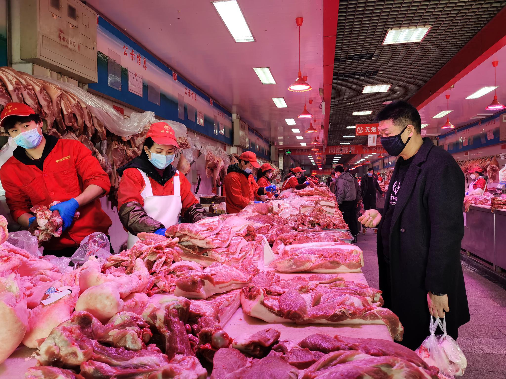 猪肉价格持续下降,新发地:继续上涨的动力不足