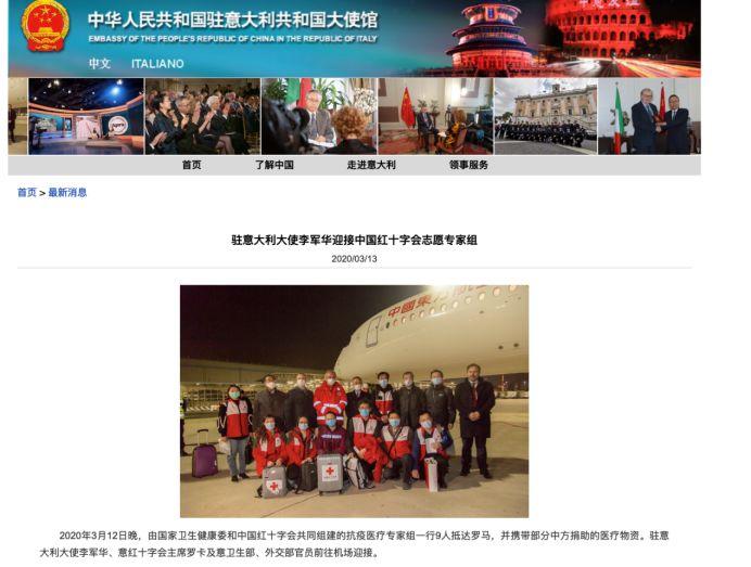 北京公积金办理推行不见面服务个人可在网上申请
