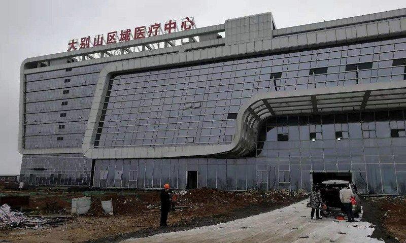 病毒病毒播北表示北京病例宝源北京病例病毒播勿