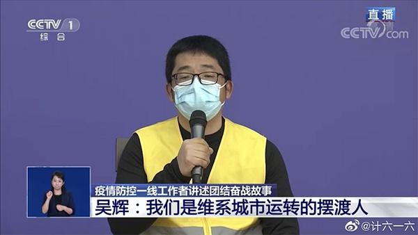 中国4亿人背负房贷 专家:不解决或成压垮中国经济主因