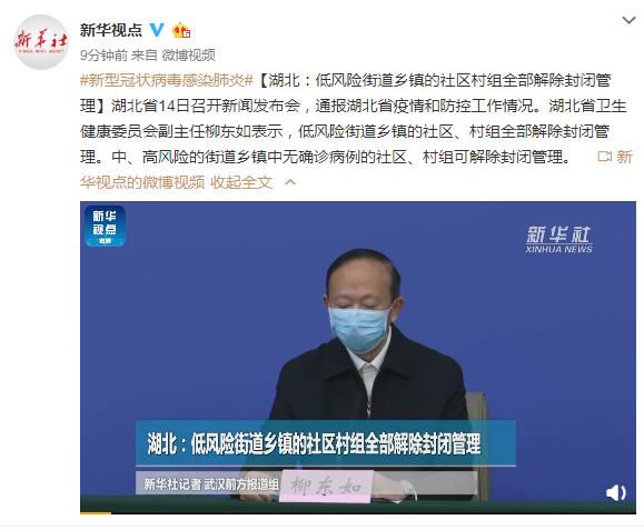 浙商银行拟发行100亿元小微企业专项金融债