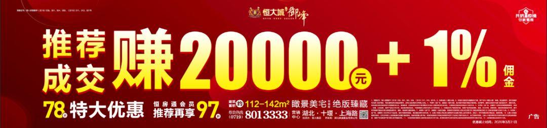 浙江绍兴商务局原副局长秦国金受贿442万,被判十年一个月
