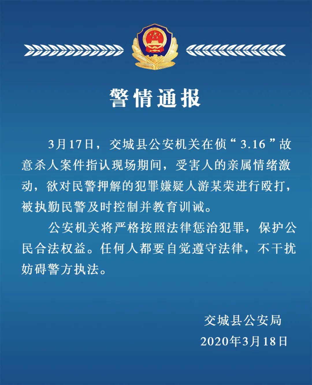"""外媒:疫情干旱或逆转台湾""""成功故事"""""""