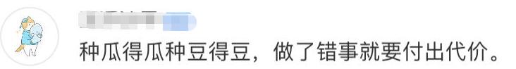 综合:环球网、北京日报客户端此前报道(记者徐颢哲、高倩)、腾讯网等