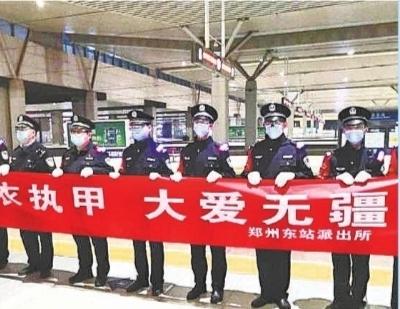 郑州东站工作人员欢迎河南援汉医疗队员平安返回。 《大河报》 图