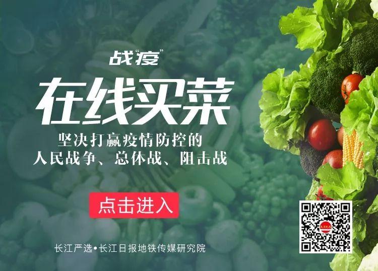 超市一棵白菜卖63元 被罚款50万元