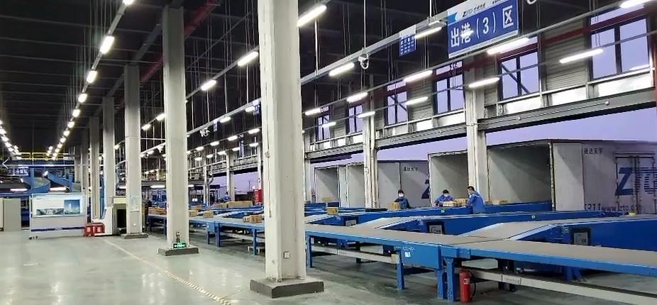 中通快递湖北业务启动复工 3月底产能恢复50%