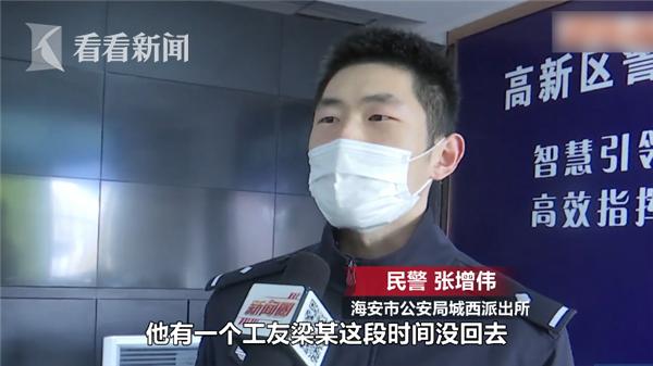8年南医多名梦江马面解高考工攻坚光谷公告 国3