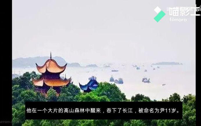 截止日期前最后时刻,孙杨正式对8年禁赛提起上诉