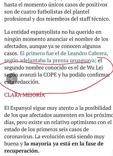 西班牙媒体报道截图